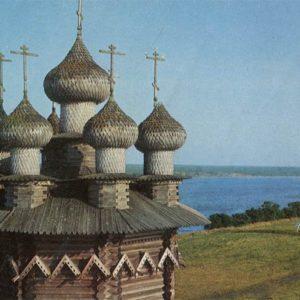 Church of the Intercession. Hl?vka. Kizhi, 1970