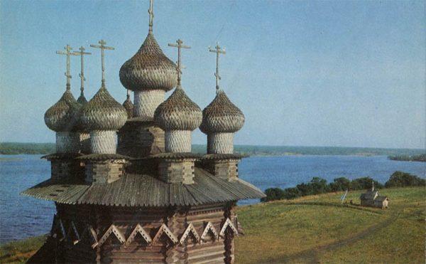 Покровская церковь. Главки. Кижи, 1970 год