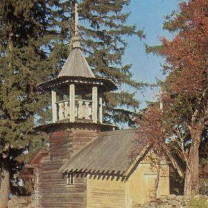 Chapel in the village Podelniki. Kizhi, 1970