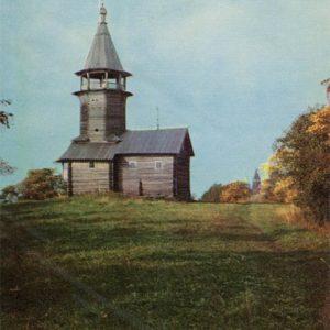 Chapel of the village Kavgora. Kizhi, 1970