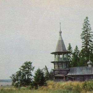 Chapel in Korba. Kizhi, 1970