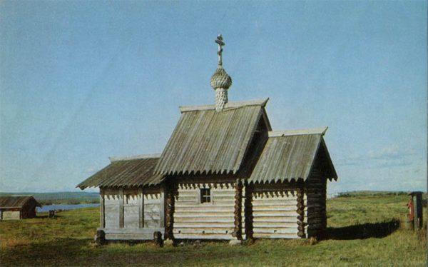 Лазаревская церковь из Муромского монастыря. Кижи, 1970 год