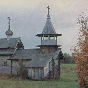 Chapel of Lelikozero. Kizhi, 1970