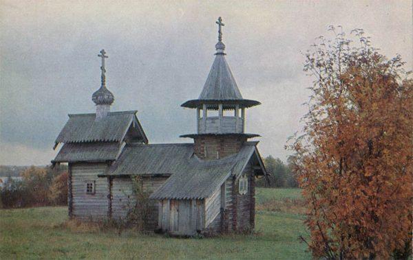 Часовня из Леликозера. Кижи, 1970 год