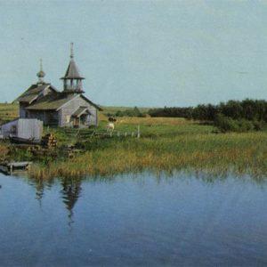 Chapel in the village of Vasilevo. Kizhi, 1970