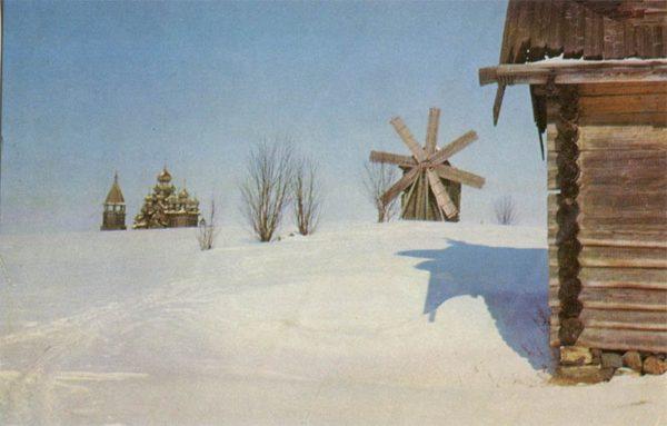 Мельница из Волкострова. Кижи, 1970 год
