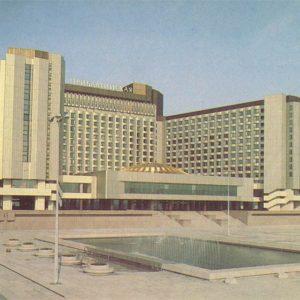"""Гостиница """"Прибалтийская"""". Ленинград, 1984 год"""