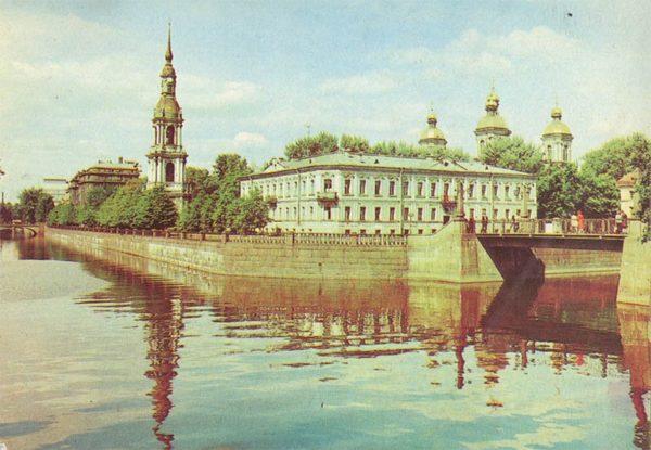 Крюков канал. Ленинград, 1984 год