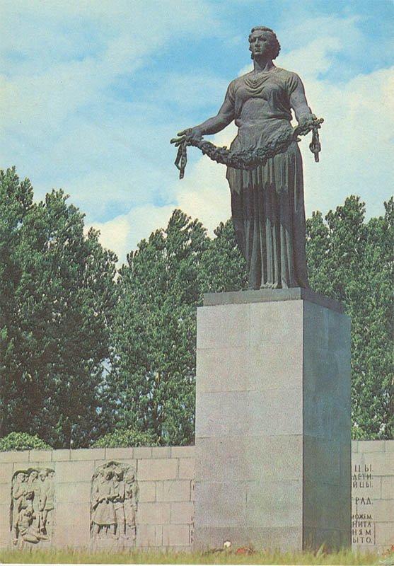 Пискаревское кладбище. Ленинград, 1984 год