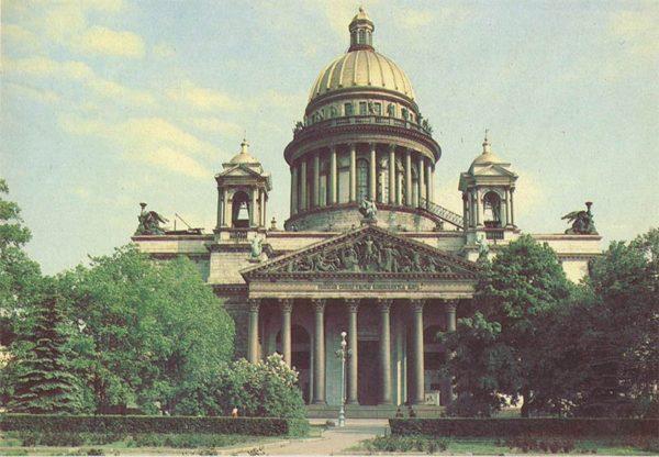 Исаакиевская собор. Ленинград, 1984 год