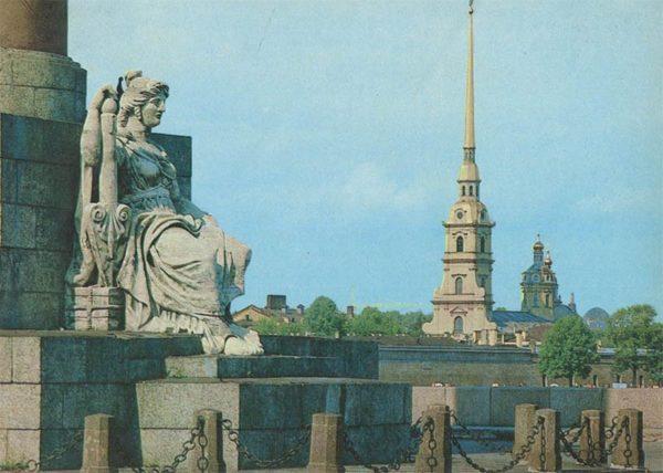 Вид на Петропавловскую крепость со стрелки Васильевского острова. Ленинград, 1984 год