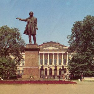 Arts Square. AS monument Pushkin, 1984