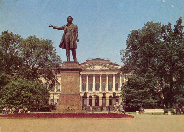 Площадь Искусств. Памятник А.С. Пушкину, 1984 год