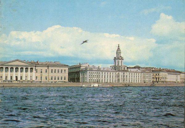 Университетская набережная. Ленинград, 1984 год