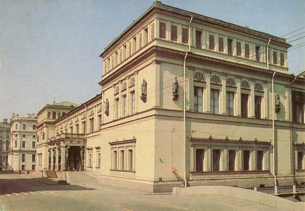 Новый Эрмитаж. Ленинград, 1984 год