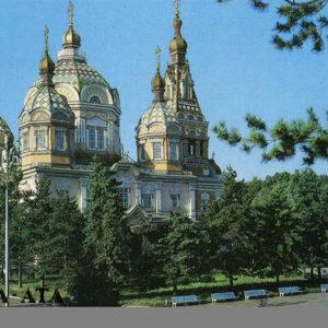 Cathedral. Alma-Ata, 1984