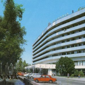 """Hotel """"Alma-Ata"""". Alma-Ata, 1984"""