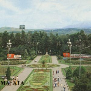 Central Park of Culture. AM Gorky. Alma-Ata, 1984