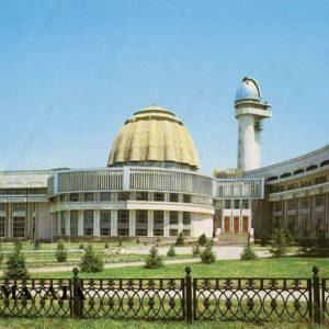 Республиканский дворец пионеров. Алма-Ата, 1984 год
