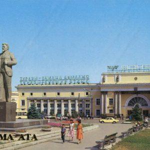 """""""Alma-Ata-II of"""" railway station. Alma-Ata, 1984"""