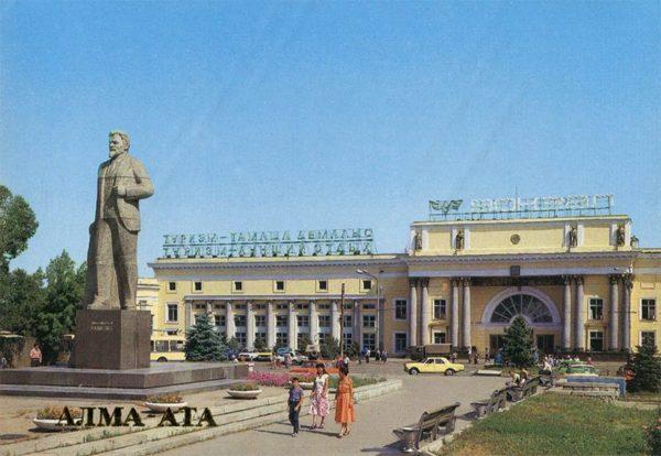 """Железнодорожный вокзал """"Алма-Ата-II"""". Алма-Ата, 1984 год"""