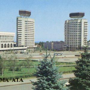 Ensemble zhilіh houses on their area. LI Brezhnev. Alma-Ata, 1984