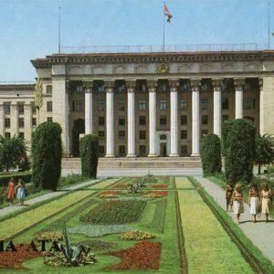 Дом советов. Алма-Ата, 1984 год