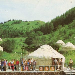 "Country restaurant ""Aul"". Alma-Ata, 1984"
