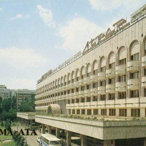 """""""Otrar"""" hotel. Alma-Ata, 1984"""