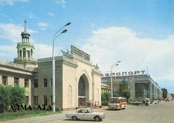 Аэропорт. Алма-Ата, 1984 год