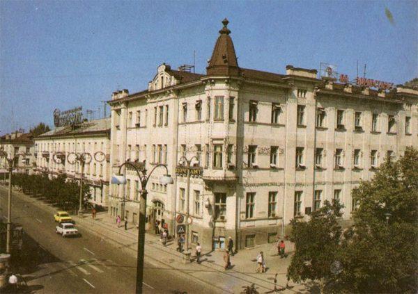 Почтамт. Севастополь, 1982 год