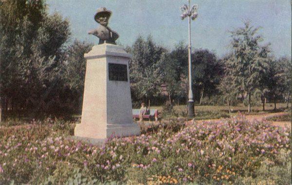Сквер имени Мичурина. Тамбов, 1967 год
