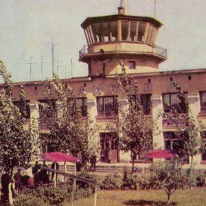 An airport. Tambov, 1967
