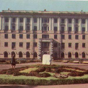 """""""Tambov"""" hotel. Tambov, 1967"""