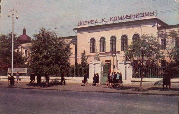 Педагогический институт. Тамбов, 1967 год