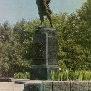 Monument to Zoya Kosmodemyanskoy. Tambov, 1967