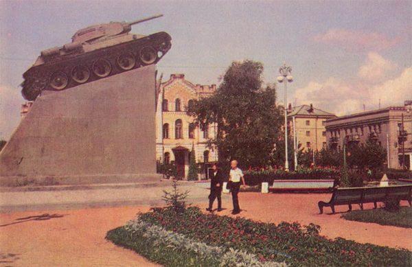 """Монумент в честь создания танковой колонны """"Тамбовский колхозник"""". Тамбов, 1967 год"""