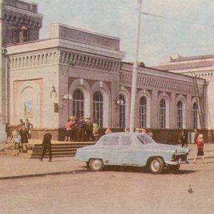 Железнодорожный вокал. Тамбов, 1967 год