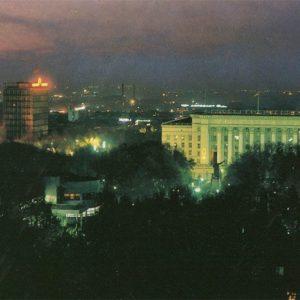 Evening city. Alma-Ata, 1983
