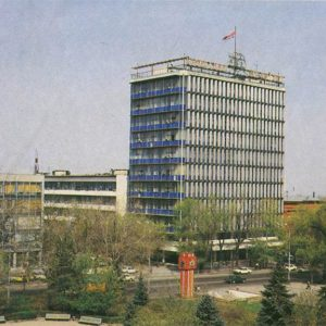 Дом советов. Алма-Ата, 1983 год