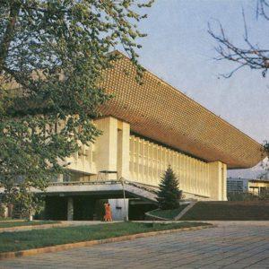 Дворец им.  В.И. Ленина. Алма-Ата, 1983 год