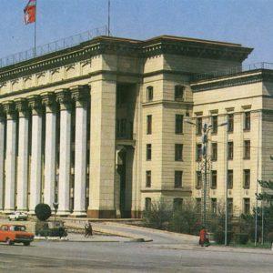 Government House. Alma-Ata, 1983