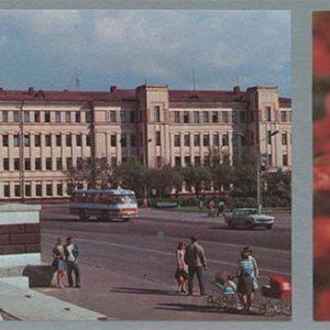 Памятник В.И. Ленину. Хабаровск, 1975 год