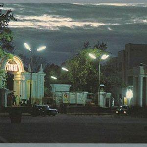 Вечерний город. Хабаровск, 1975 год