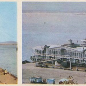 Embankment and one of the piers of the river station. Khabarovsk, 1975