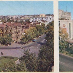 Виды города.. Хабаровск, 1975 год