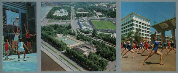 Stadium. Lenin. Khabarovsk, 1975