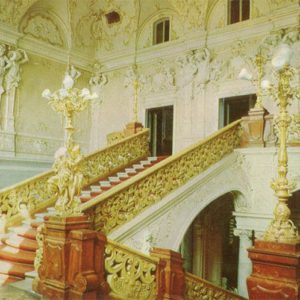 Academic Opera and Ballet Theater. Interior. Odessa, 1981