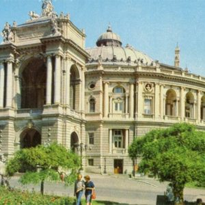 Academic Opera and Ballet Theater. Odessa, 1981