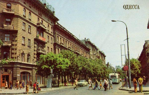 Дерибасовская улица. Одесса, 1981 год